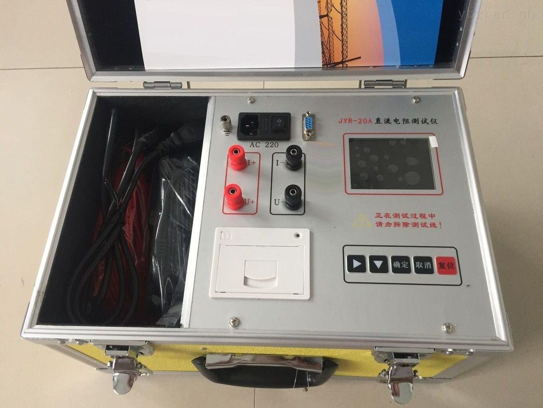 电力承试五级资质设备清单列表