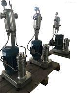 KA252/KA25-D实验室高剪切分散乳化机