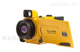 福禄克TiX640 红外热像仪