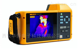 TiX580 福禄克红外热像仪