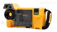 福禄克TiX501 热像仪