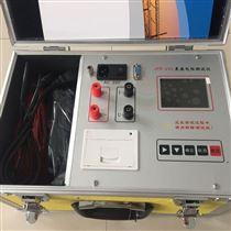 轻型直流电流测试仪