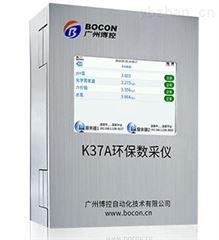 K37A智能在线环保数采仪数据采集