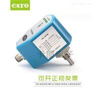 CATO 电子一体式温度流量传感器