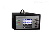 惡臭氣體在線監測分析系統設備