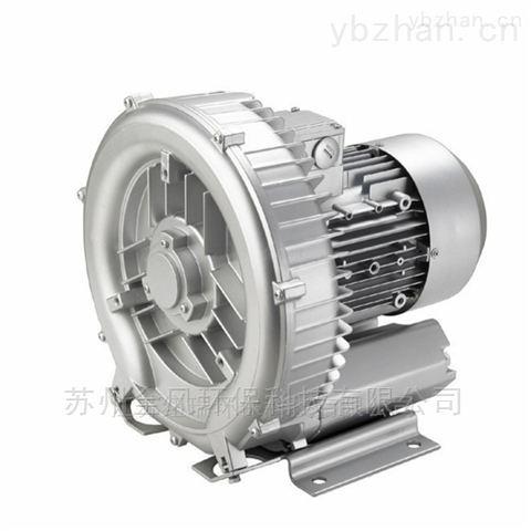 食品机械专用高压风机