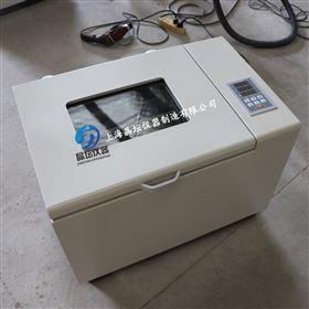 THZ-92B雙功能氣浴恒溫振蕩器