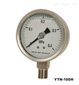 天康集團不銹鋼耐震壓力表
