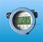 防爆内置电源温度表