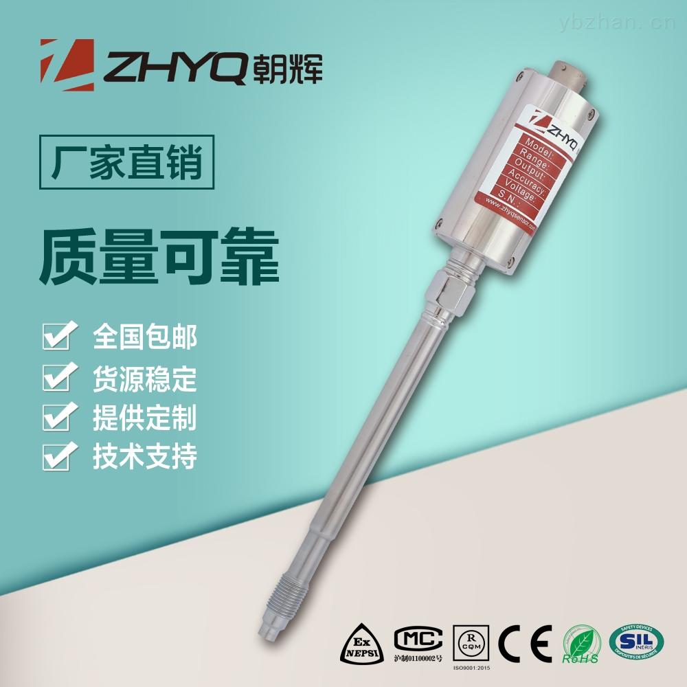 注塑机熔体压力传感器