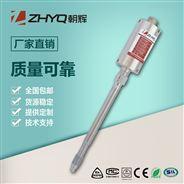 双功能熔体压力传感器