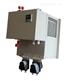 CMS-500 压缩机式冷凝干燥器