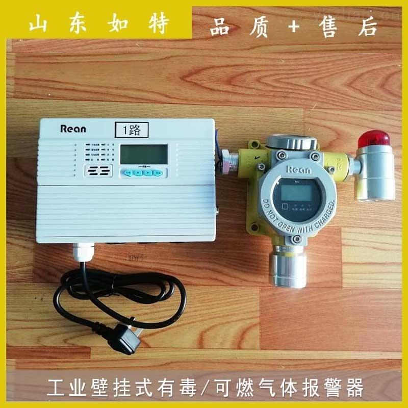 加氣站液化氣泄漏報警器防爆型可燃氣體探測器