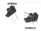 光電開關OPB820-821