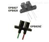 光電開關OPB829