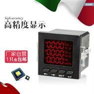正泰PD666-3S4多功能电力仪表 说明书 价格