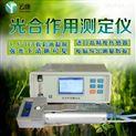 光合作用測量系統