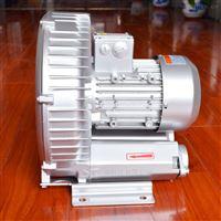 负压真空吸料专用2.2kw高压风机