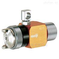 采用新霧化方式內置氣閥自動噴霧器MEIJIAIR明治機械