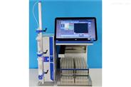 Yamzen智能快速制备色谱系统AI-580S