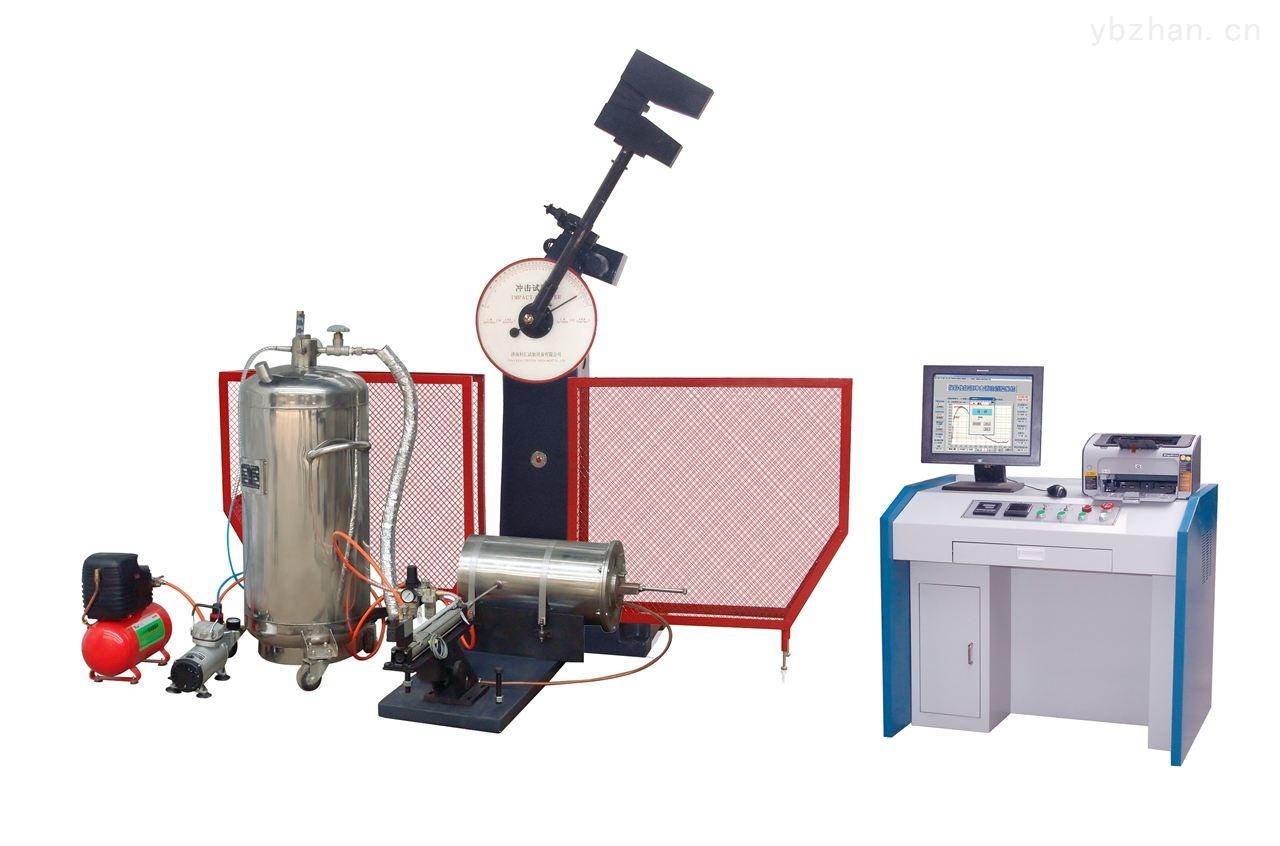 JBDW-300D-微机控制超低温冲击试验机