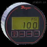 Dwyer DPG-108系列數顯壓力表