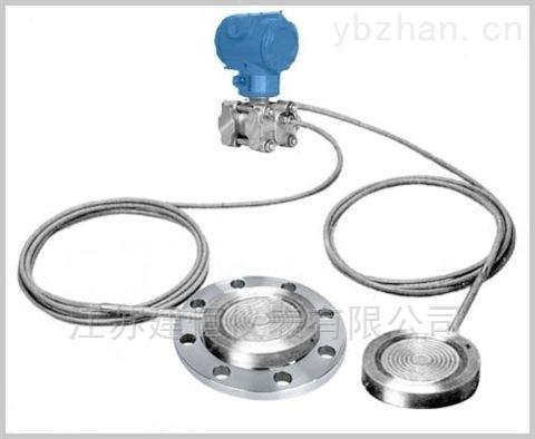 智能电容式压力液位变送器