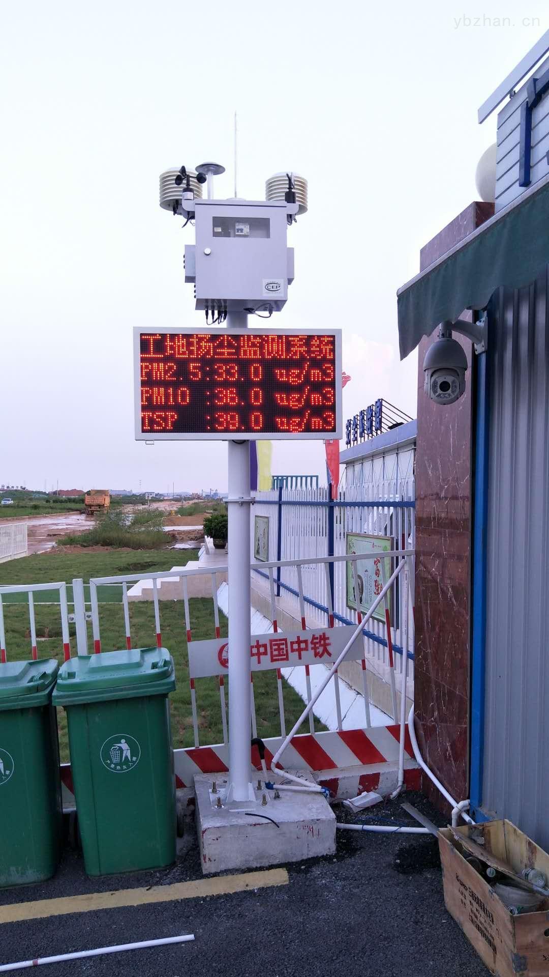 福州智慧工地揚塵超標啟動霧炮監測治理系統