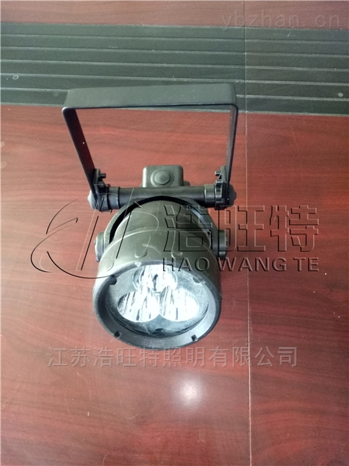 磁力吸附防爆灯手提式防爆探照灯