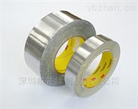 耐高溫210°鋁膠帶PVC車輛涂裝用電子部品