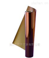 高耐熱絕緣半導體320°透明500um膜電氣材料