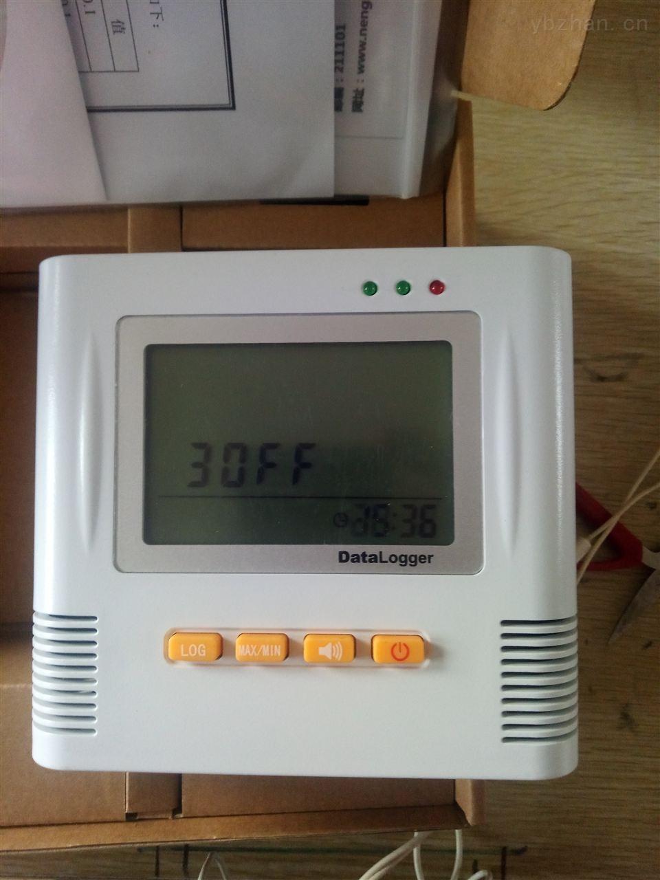 經濟型智能溫度記錄儀