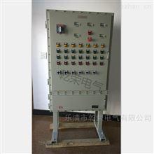 BXM(D)53乾荣牌立地式防爆配电箱 防爆箱