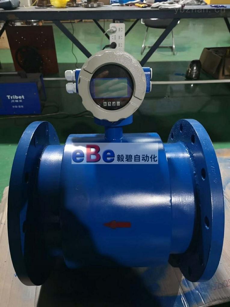 LDE-DN500-工业废水电磁流量计