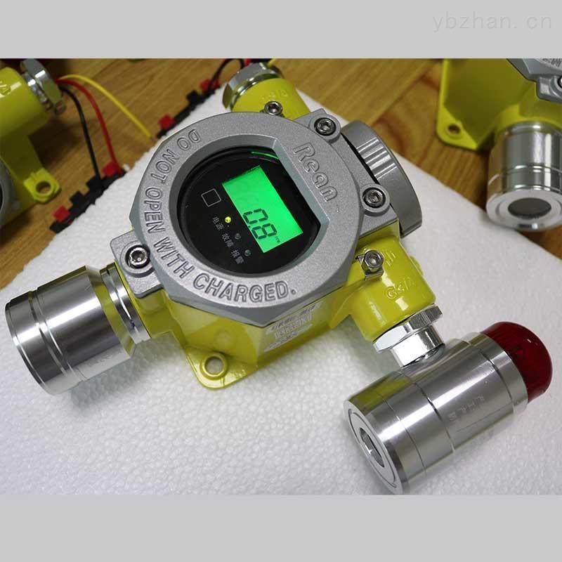 加氣站液化氣氣體報警器 壁掛式可燃氣體報警器主機