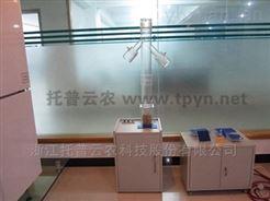 CFY-II种子风选净度仪