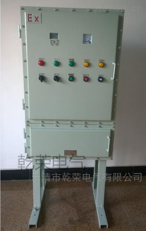 粉尘气体立柱式防爆控制柜