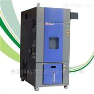 THA-150PF-D中国台湾控制防爆高低温试验箱直销厂家