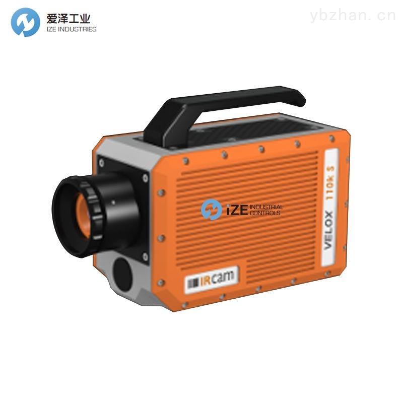 VELOX 110k S-IRCAM红外热像仪VELOX系列VELOX 110k S