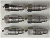 一體化振動變送器CJBPZ-C-02-01-02