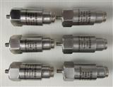 HSBG-V3200K199299503一體化振動傳感器