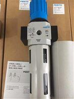 FRC-1/4-D-MINI-MPA德费斯托气源处理单元