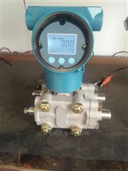JL-3851GP金嶺壓力(含負壓)變送器