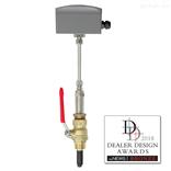 Dwyer IEF系列插入式电磁流量变送器