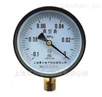 YZ系列真空压力表