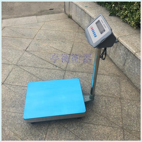 TCS电子台秤/工业称重计量150公斤电子秤