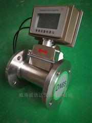 CXDLWQ-DN25氪氣渦輪流量計