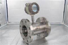 CXDLWGY-DN10軟水液體渦輪流量計