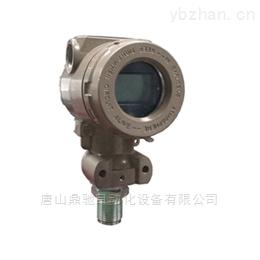 DP2000-扩散硅压力变送器
