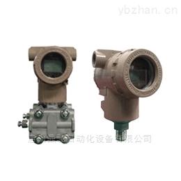 DP3000-電容式壓力/差壓變送器